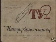 Tupolev Tu-2 Bat ANT-58 103 Manual RARE Soviet archive WW2 WWII 1940 Historic