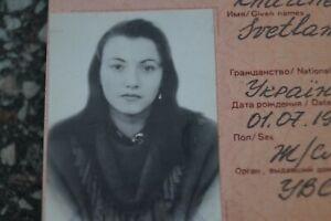 1995 Reisepass Pass Passport Ausweis UdSSR Sowjetunion Ukraine ID паспорт Japan