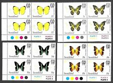 More details for swaziland 1982 butterflies in corner plate blocks of 4