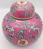 "Old Oriental Pink Ginger Jar Flowers Kitchen Decor Ceramic Container 4 1/2"" High"