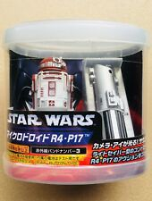 "STAR WARS TOMY 3¾"" RC DROID #02 R4-P17 - Japan exclusive *NIB*"