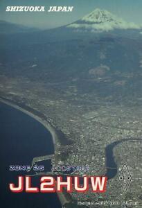 1990 QSL CARD SHIZUOKA JAPAN JL2HUW HAM RADIO NUMAZU & Mt. FUJI POSTCARD