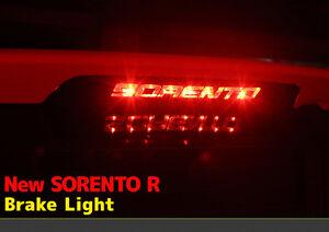3D Black Carbon Rear 3rd Brake Light Decals Stickers for Kia 13~2015 New Sorento