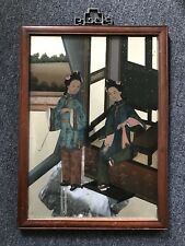 Old Painting On Glass With Frame
