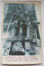 Jewish postcard Vintage Arch Synagogue Lithuania Olkienniki Photo Synagoga Copy
