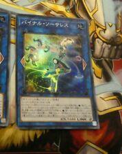 YUGIOH JAPANESE SUPER RARE CARD HOLO CARTE SD32-JP043 Binal Sorceress JAPAN **