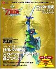 The Legend of Zelda Skyward Sword Fan Book CD 25th Anniversary Japan Import NEW