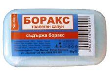 NIA - MILVA - ANTISEPTIC BORAX SOAP, NATURAL *60gr.