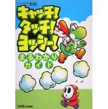 Yoshi Touch & Go strategy guide book / DS