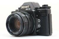 Zenit AM2 SLR 35mm film camera KMZ & Helios-44K4 MC Lens Pentax K Mount Tested