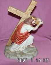 Vintage Home Interior ( Homco) Greatest Story Ever Told - Road to Crucification