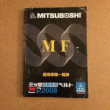 Mitsuboshi Parts Catalogue 2008 Japanese Parts Belts Cross Reference All Cars