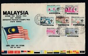 MALAYSIA Sarawak State Series FIRST DAY COVER