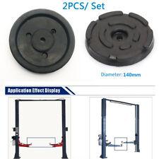 2PCS Post Lifting Rubber Pads Round Shape Auto Car Lift Accessories Arm Pads Kit