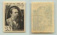 Russia USSR ☭ 1935 SC 557 Z 419 MNH . e6016