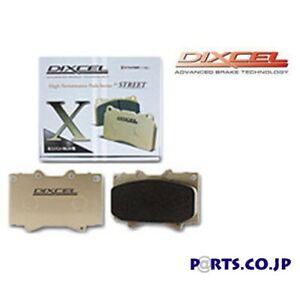 DIXCEL Brake Pad X Type Front Peugeot 206 1.4 XT/Style (T14/T14A/T1KFW)