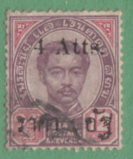 Thailand #62 used 4a on 12a Roman Letters surcharge 1898 cv $14