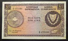 Chypre - 1 Pound - 1er décembre 1961