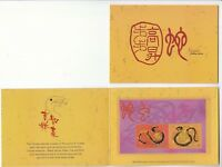 SINGAPORE 2013 ZODIAC YEAR OF SNAKE COLLECTOR'S SHEET OF 2 STAMPS IN MINT MNH