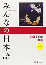 Minna no Nihongo biginner I Main Textbook 2nd Edition +CD Study Japanese