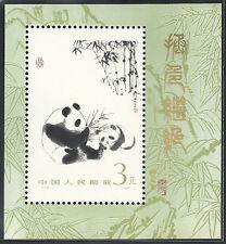 China 1985 T106 Giant Panda Rare Animal Stamp S/S 熊貓