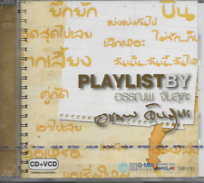 "ANNOP JUNSUTA - Playlist - CD+VCD - G""MM' Grammy - G-055140 - Thai Pop"