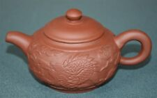 FINE CHINESE ZISHA PURPLE SAND TEAPOT FINELY CARVED NATURAL MATERIAL GB5411