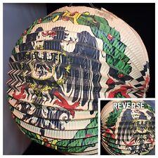 * Rare Original World War 1 Ww1 Imperial German Prussian Balloon Lantern Lampion
