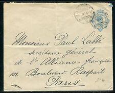 Indes Néerlandaises - Entier postal ( enveloppe ) pour la France en 1925