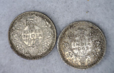 BRITISH INDIA 1/4 RUPEE 1940 + 1/4 RUPEE 1943 BOTH SILVER COINS (Stock# 628)