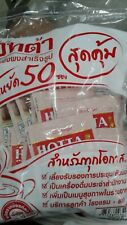 50x7g Thai Herbs Ginger 100% No sugar Root Powder Natural Fiber Drinks Instant