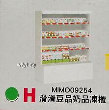Miniatures Circle M Set H, 1pc - Mimo , h#2
