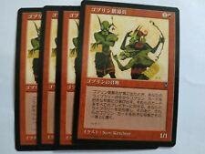 MTG 4X JAPANESE VISIONS GOBLIN RECRUITER MINT ASIAN MAGIC THE GATHERING CARD RED