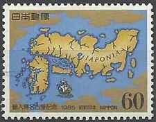 Timbre Bateaux Japon 1527 ** lot 19385