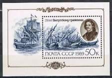 CCCP / USSR postfris 1989 MNH block 208 - Zeeslag bij Gangut