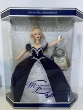 Mattel Barbie Millennium Princess 1999 (NRFB)