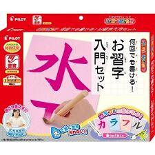 Japanese Chinese Calligraphy Magic water practice Board Brush paper set JAPAN