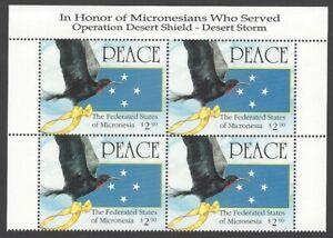 Micronesia 1991 Desert Storm – Desert Shield - Peace Bird $2.90 MNH block of 4