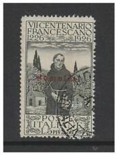 Somalia - 1926, 5l + 2.50l St. Francis stamp - F/U - SG 80
