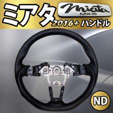 2016+ Mazda Miata MX5 ND Cipher Auto SRS-COMPATIBLE Performance Steering Wheel!