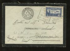 Space Used French & Colonies Stamps