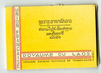 Laos Cplt Booklet Stamps # 1-17 Stamps # C2-4, Stamps # J1-6 S/S NH Rare