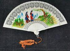 Vintage 32cm Wide Oriental Painted Plastic Fan With Charming Oriental Design