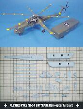 1/144 RESIN KITS U.S SIKORSKY CH-54 SKYCRANE Helicopter Aircraft