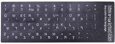 Hebräisch Keyboard Tastaturaufkleber Sticker Schwarz Tastatur Aufkleber Hebrew
