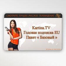 Kartina.TV - «Basis» Abo für 1 Jahr russische IPTV (ohne Vertragsbindung)