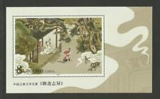 China 2001 Classical Literature Mini Sheet Sg MS4585, UnM/M  [F2]