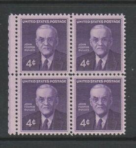 USA - 1960, 4c Violet, John Foster Dulles Block of 4 - M/m - SG 1171