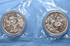 1991 SILVER PANDA  -DOUBLE SEALED  TWO (2) COINS