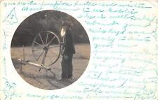 RPPC OLD LOOM & MAN DR. J.B. PARDOE BOUND BROOK NEW JERSEY REAL PHOTO POSTCARD